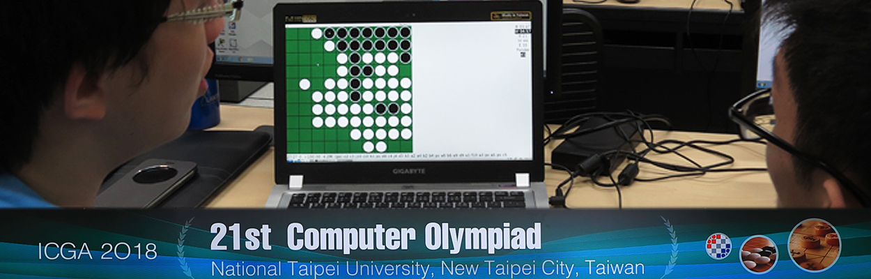 2018 Computer Olympiad
