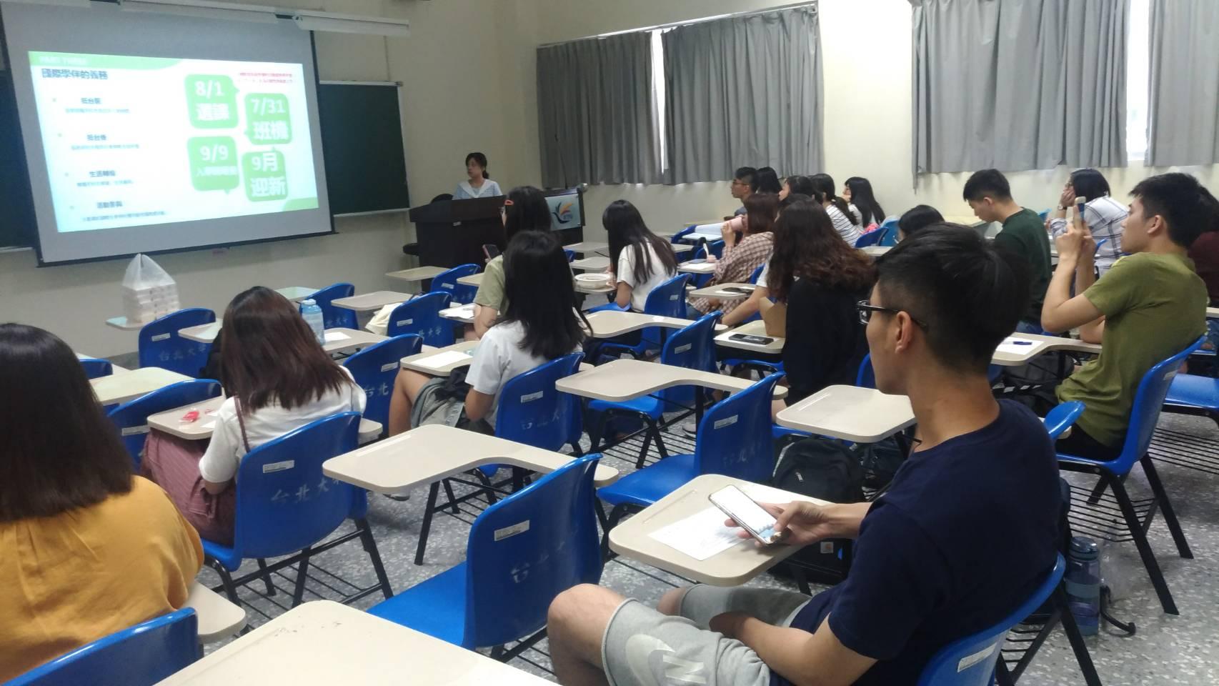【國際處新聞 OIA News】108學年度第1學期國際學伴說明會圓滿落幕